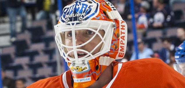 Ben_Scrivens_Edmonton_Mask_2014-15