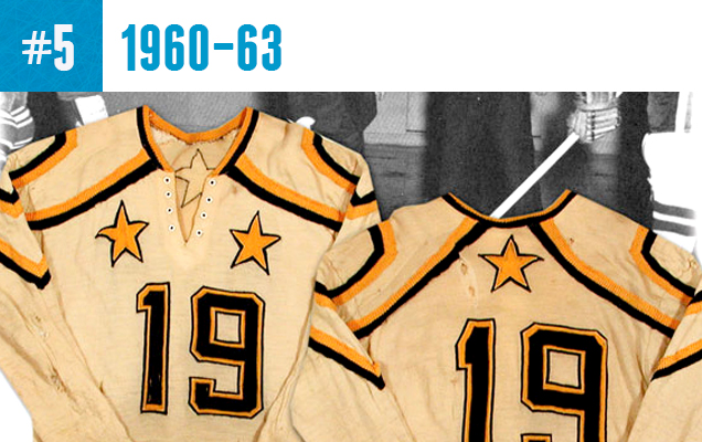 ASG Worst-1960