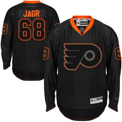 Philadelphia Flyers Black Ice Jersey