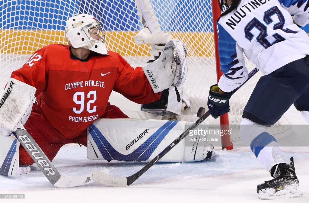 Hbd Breakdown 2018 Olympic Hockey Jerseys Hockey By Design